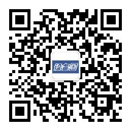 设备圈微信号:shebeiQ
