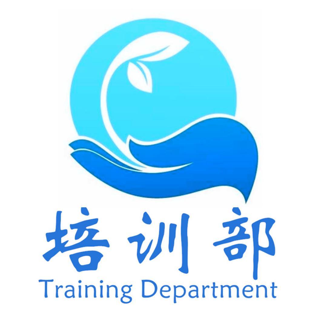 设备圈培训信息发布